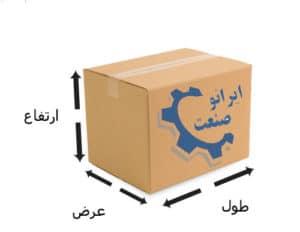 نمونه بسته 300x232 - نایلون شرینک (شیرینگ)